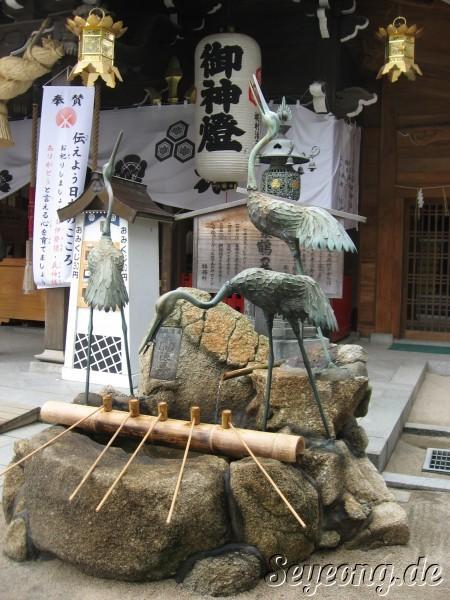 후쿠오카 부산 여행 2 (Busan to Fukuoka)  일본 (Japan)  世榮 Worldglory